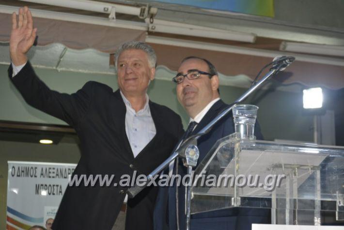alexandriamou_pantazopouolosegkainia7.4.2019110