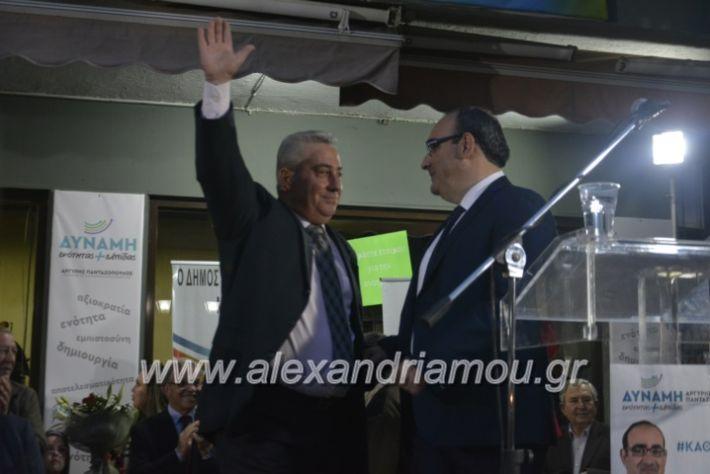 alexandriamou_pantazopouolosegkainia7.4.2019122