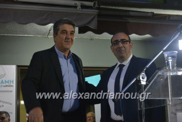 alexandriamou_pantazopouolosegkainia7.4.2019132