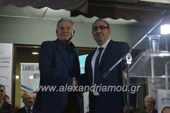 alexandriamou_pantazopouolosegkainia7.4.2019133