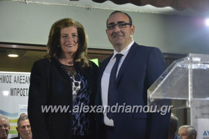 alexandriamou_pantazopouolosegkainia7.4.2019145