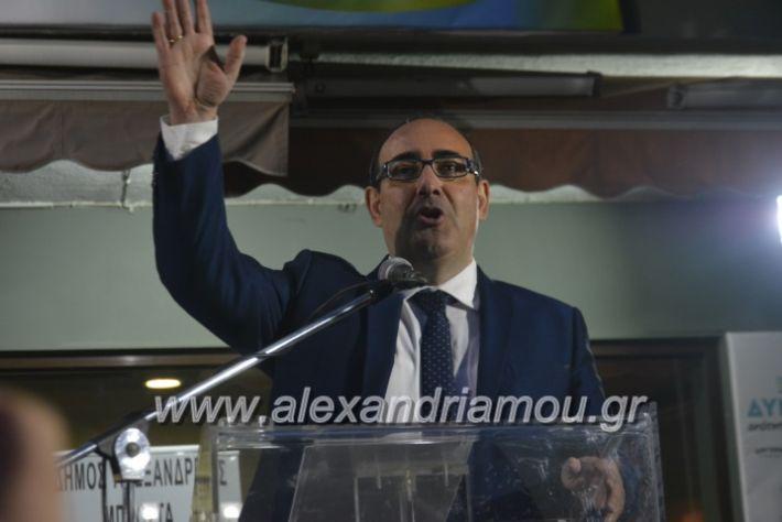 alexandriamou_pantazopouolosegkainia7.4.2019159