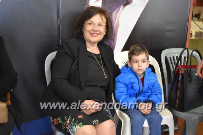 alexandriamou_pantazopouolosegkainia7.4.2019173