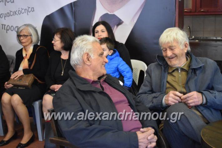 alexandriamou_pantazopouolosegkainia7.4.2019176