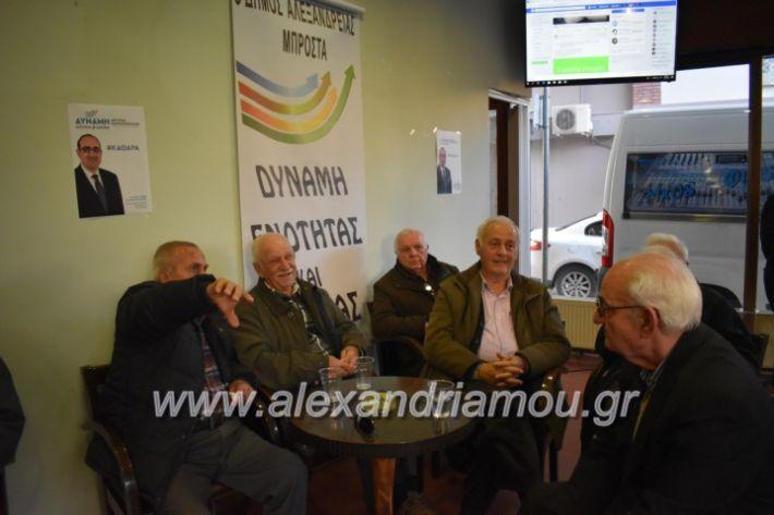 alexandriamou_pantazopouolosegkainia7.4.2019179