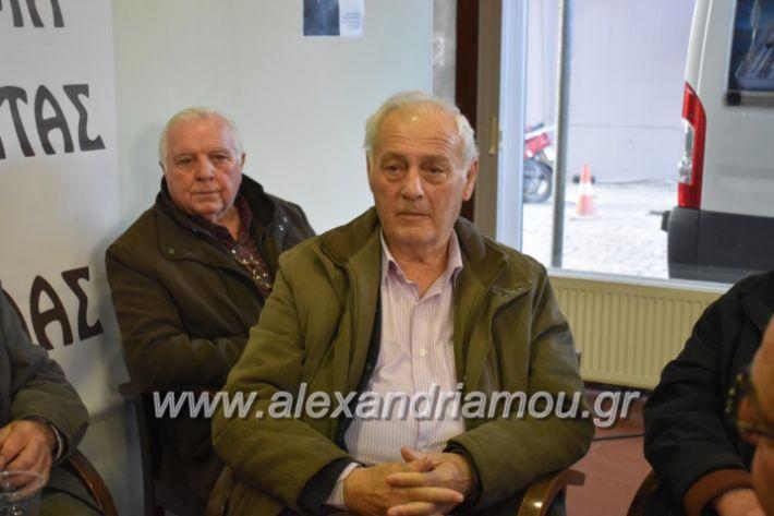 alexandriamou_pantazopouolosegkainia7.4.2019183