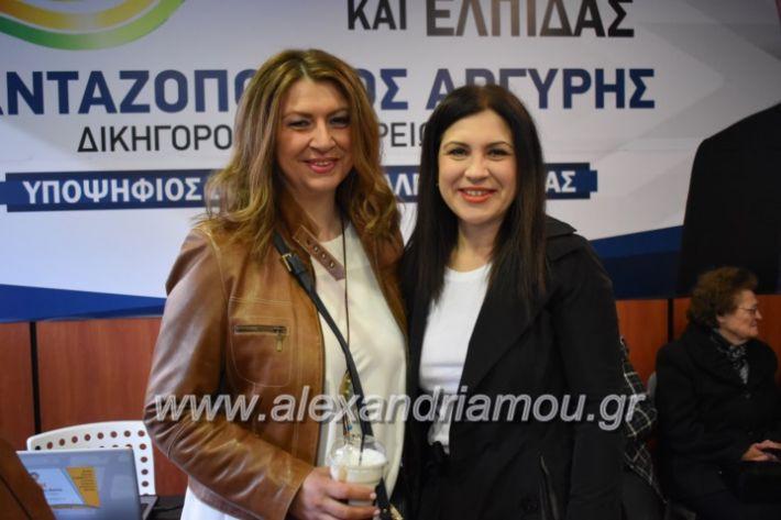 alexandriamou_pantazopouolosegkainia7.4.2019185