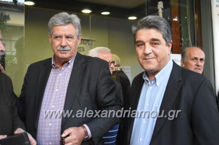 alexandriamou_pantazopouolosegkainia7.4.2019189
