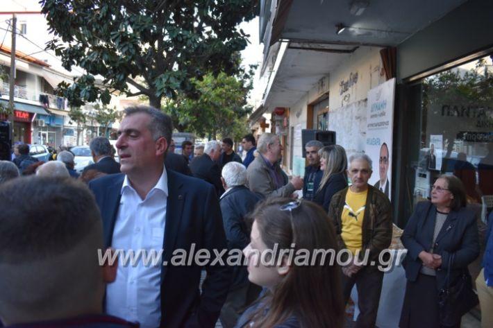 alexandriamou_pantazopouolosegkainia7.4.2019191