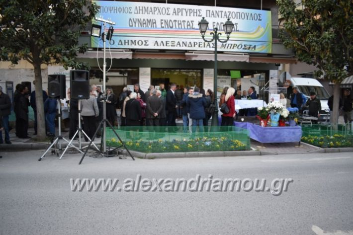 alexandriamou_pantazopouolosegkainia7.4.2019192