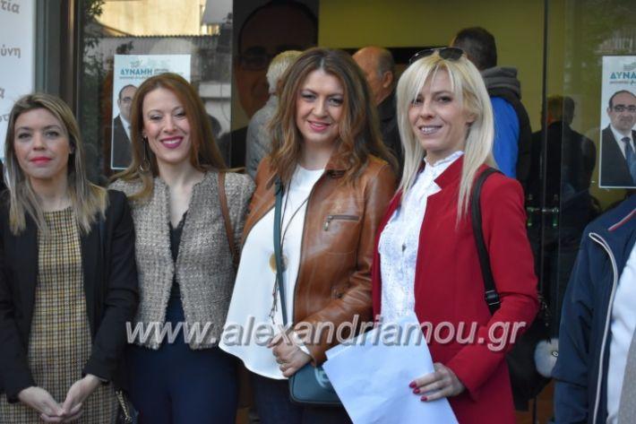 alexandriamou_pantazopouolosegkainia7.4.2019215