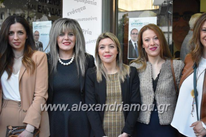 alexandriamou_pantazopouolosegkainia7.4.2019216