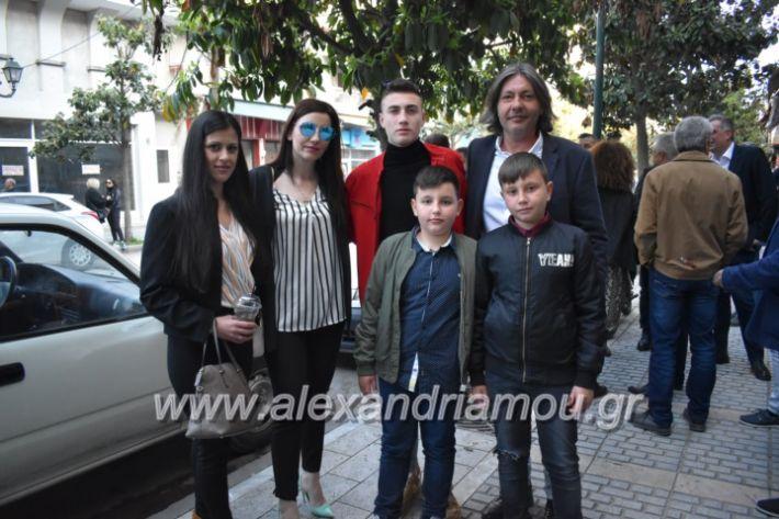 alexandriamou_pantazopouolosegkainia7.4.2019242