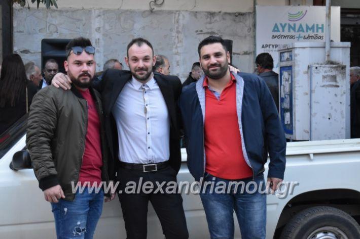 alexandriamou_pantazopouolosegkainia7.4.2019250