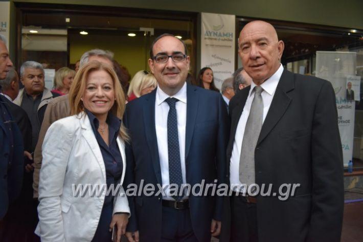 alexandriamou_pantazopouolosegkainia7.4.2019265