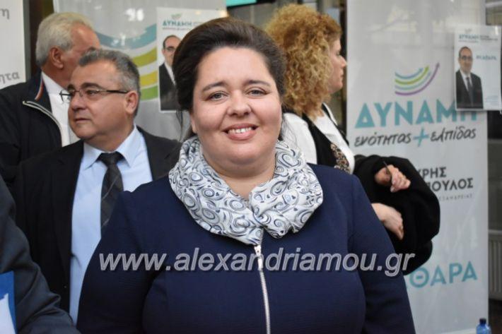alexandriamou_pantazopouolosegkainia7.4.2019275