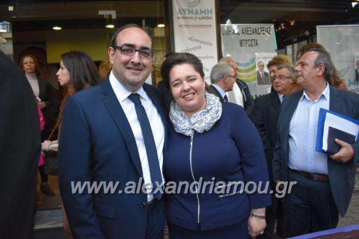alexandriamou_pantazopouolosegkainia7.4.2019279