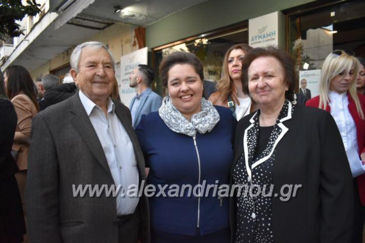 alexandriamou_pantazopouolosegkainia7.4.2019284