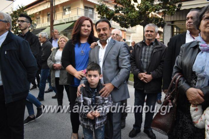 alexandriamou_pantazopouolosegkainia7.4.2019292
