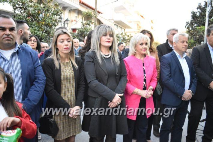 alexandriamou_pantazopouolosegkainia7.4.2019309