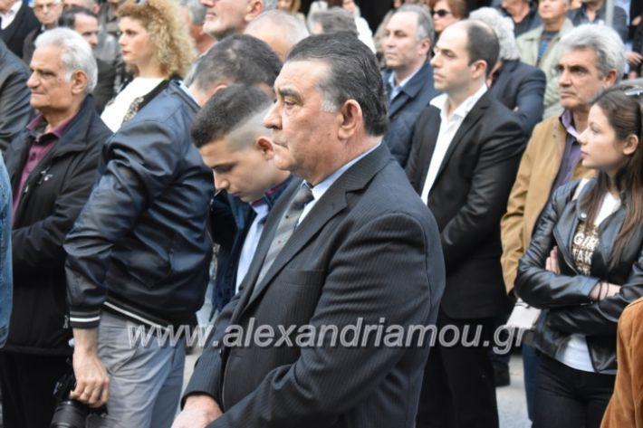 alexandriamou_pantazopouolosegkainia7.4.2019313