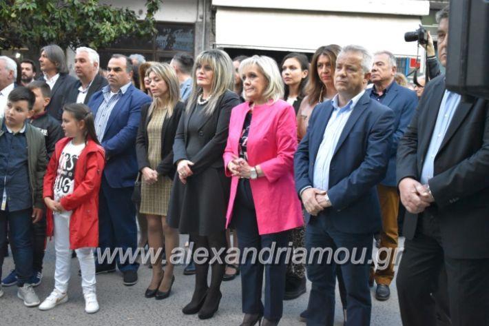 alexandriamou_pantazopouolosegkainia7.4.2019314