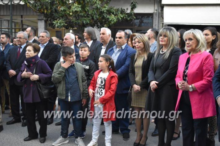 alexandriamou_pantazopouolosegkainia7.4.2019315