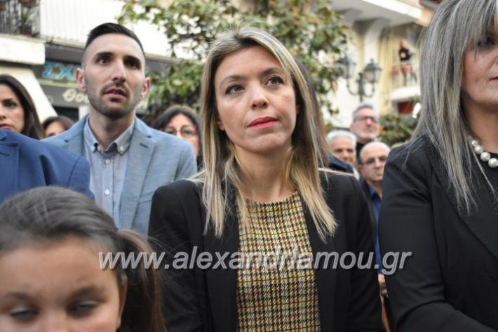 alexandriamou_pantazopouolosegkainia7.4.2019323
