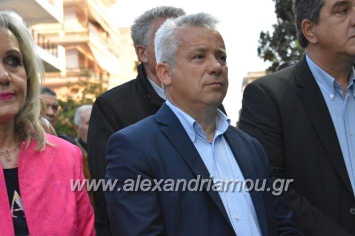 alexandriamou_pantazopouolosegkainia7.4.2019326