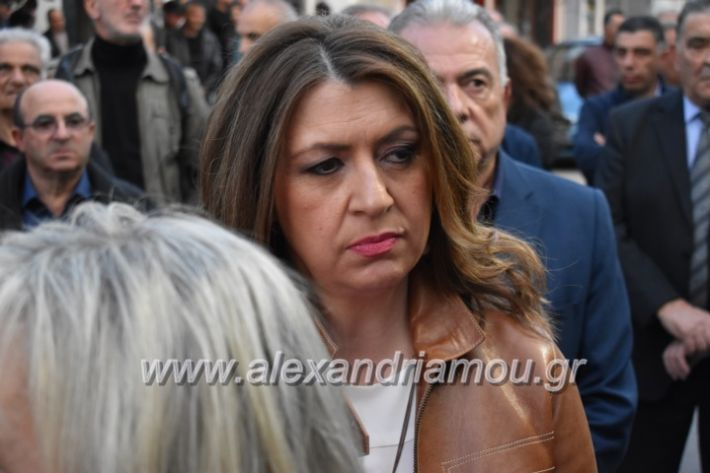 alexandriamou_pantazopouolosegkainia7.4.2019339