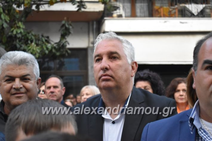 alexandriamou_pantazopouolosegkainia7.4.2019340