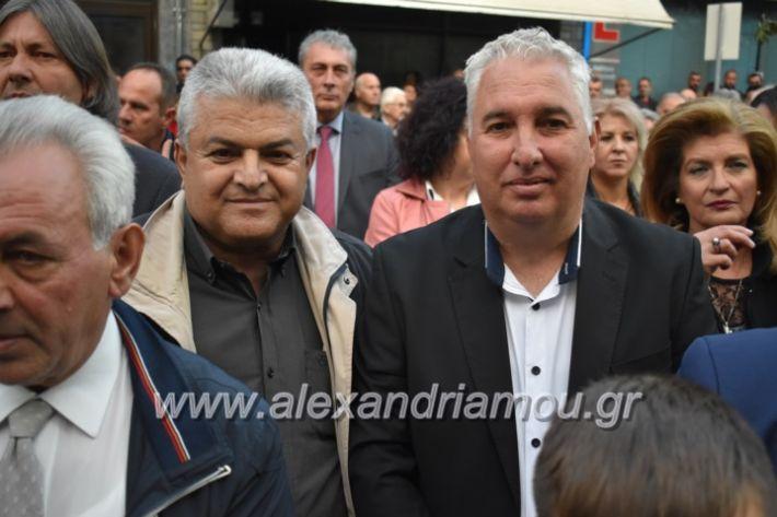 alexandriamou_pantazopouolosegkainia7.4.2019344