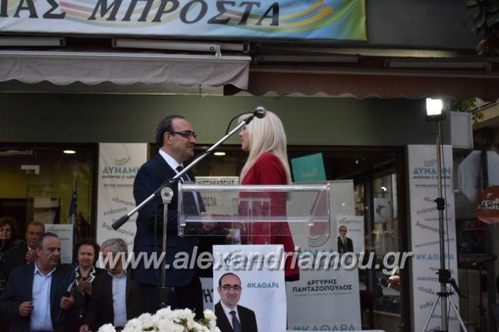 alexandriamou_pantazopouolosegkainia7.4.2019349