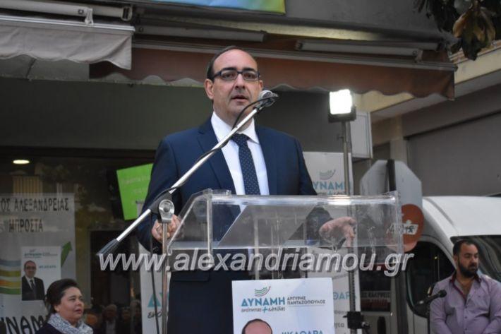 alexandriamou_pantazopouolosegkainia7.4.2019351