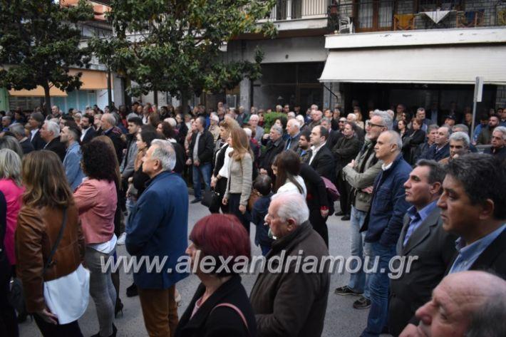 alexandriamou_pantazopouolosegkainia7.4.2019366