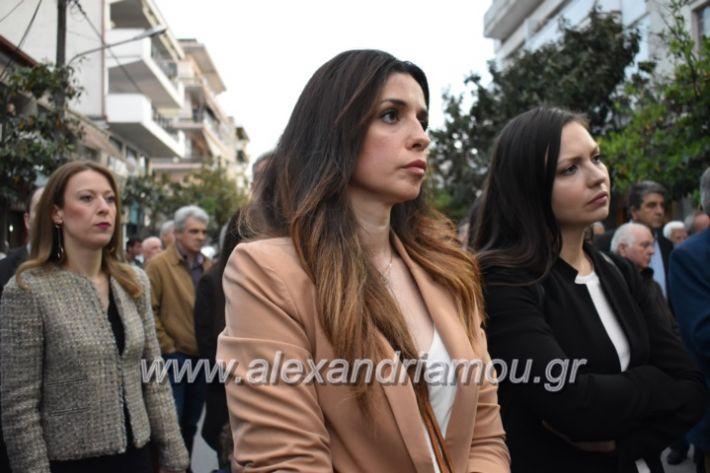 alexandriamou_pantazopouolosegkainia7.4.2019385
