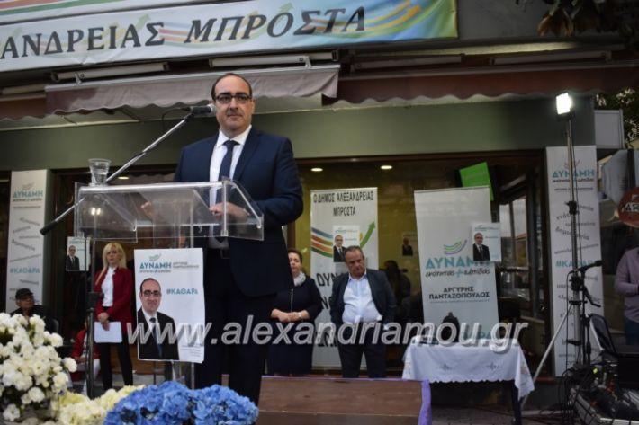 alexandriamou_pantazopouolosegkainia7.4.2019402