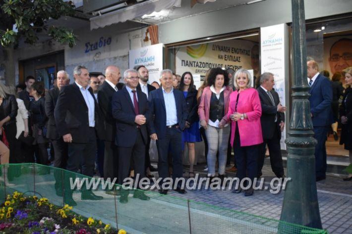 alexandriamou_pantazopouolosegkainia7.4.2019421