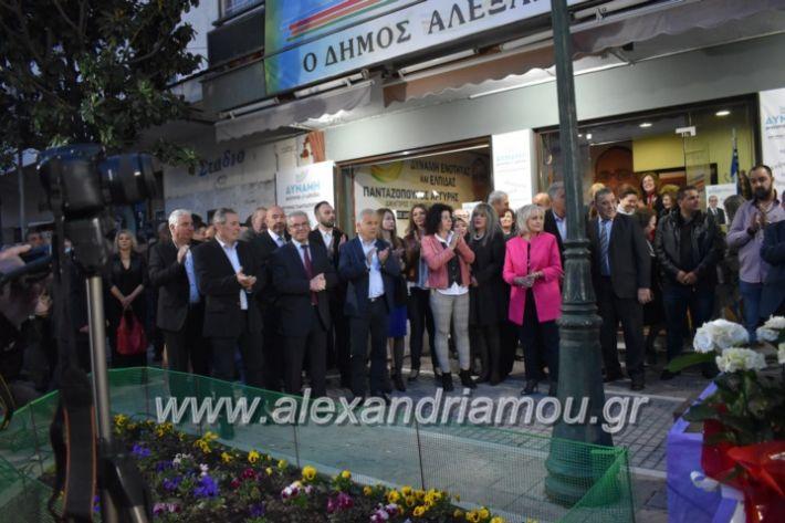 alexandriamou_pantazopouolosegkainia7.4.2019422
