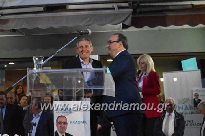 alexandriamou_pantazopouolosegkainia7.4.2019438