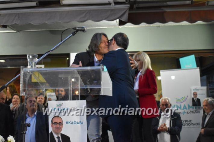 alexandriamou_pantazopouolosegkainia7.4.2019440