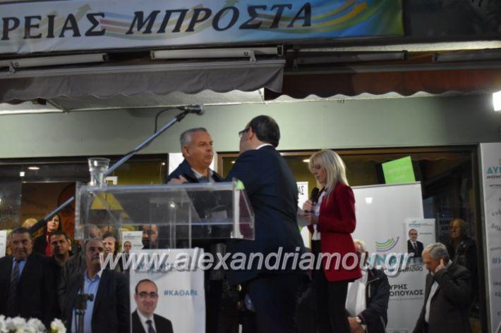 alexandriamou_pantazopouolosegkainia7.4.2019444
