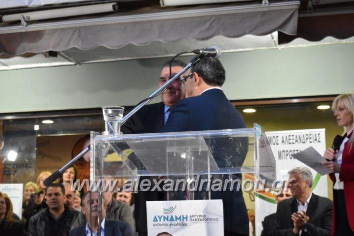 alexandriamou_pantazopouolosegkainia7.4.2019456