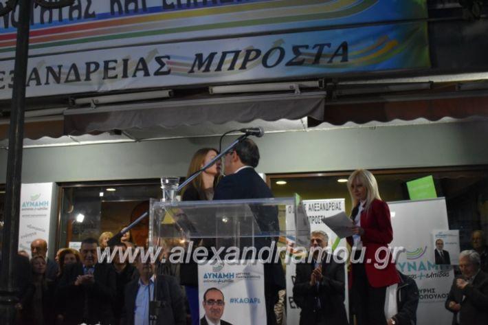 alexandriamou_pantazopouolosegkainia7.4.2019459