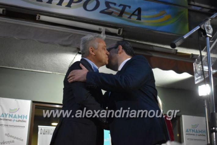 alexandriamou_pantazopouolosegkainia7.4.2019461