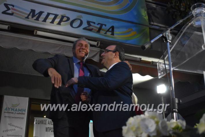 alexandriamou_pantazopouolosegkainia7.4.2019466