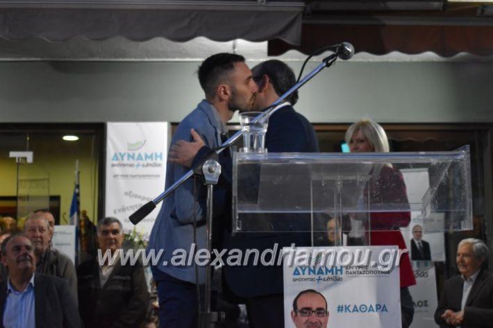 alexandriamou_pantazopouolosegkainia7.4.2019474