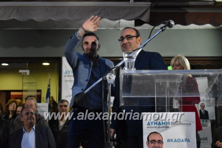alexandriamou_pantazopouolosegkainia7.4.2019476