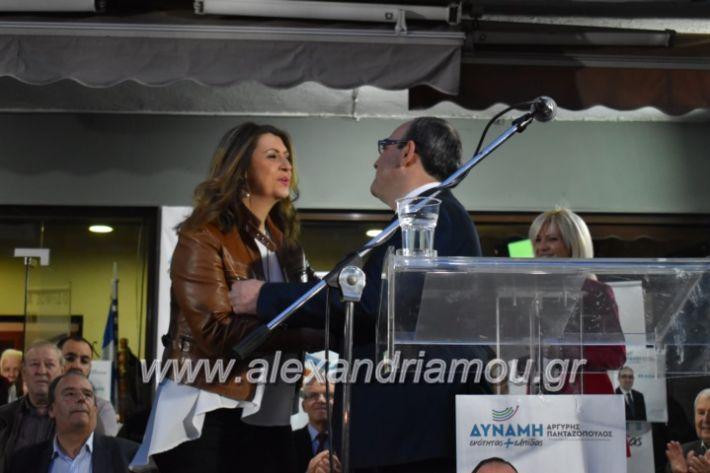 alexandriamou_pantazopouolosegkainia7.4.2019484