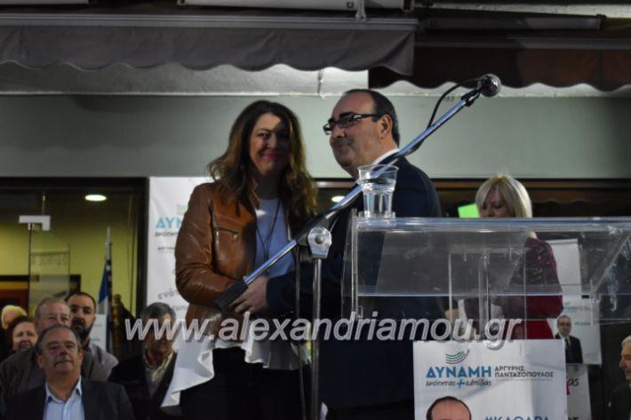 alexandriamou_pantazopouolosegkainia7.4.2019485